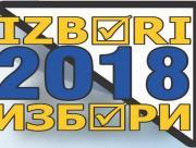 izbori-u-bih-2018.jpg